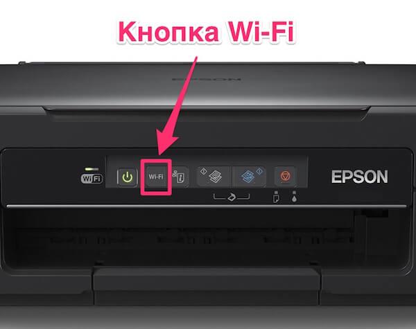 Підключення принтера за допомогою WPS.